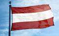 拉脱维亚签证案例分析