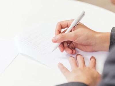 如何填写申根签证申请表?
