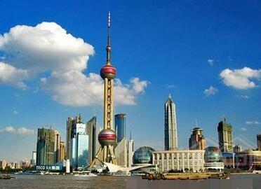 拉脱维亚驻上海签证中心