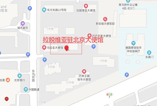 拉脱维亚驻北京大使馆